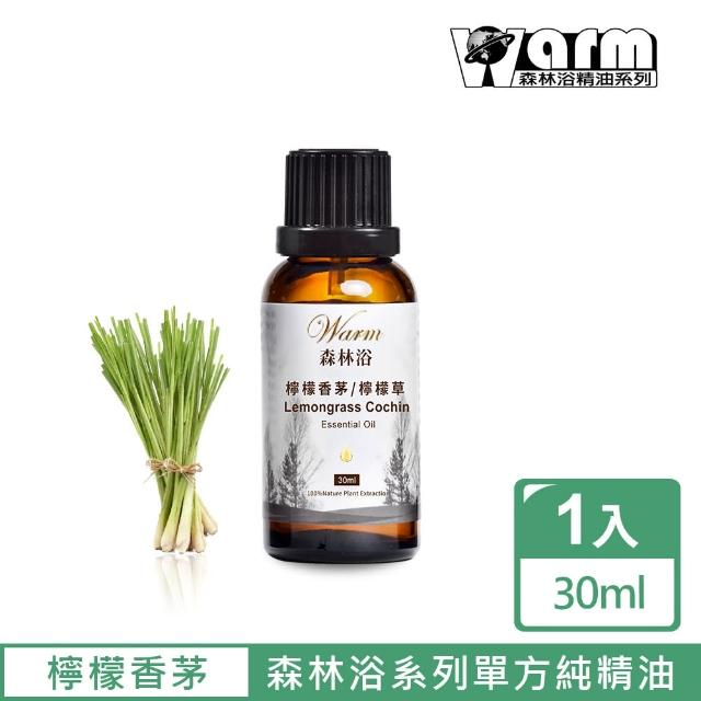 【Warm】森林浴單方精油30ml(檸檬香茅)