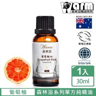 【Warm】森林浴100?精油30ml(葡萄柚)