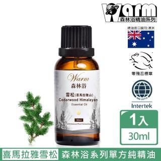 【Warm】森林浴單方純精油30ml(雪松)
