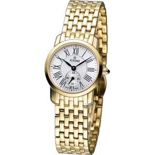 【TITONI 梅花錶】Slenderline 纖薄系列優雅情人時尚女錶(TQ42917G-375)
