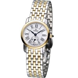 【TITONI 梅花錶】Slenderline 纖薄系列優雅情人時尚女錶(TQ42917SY-375)