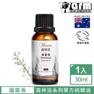 【Warm】森林浴單方純精油30ml(廣藿香)