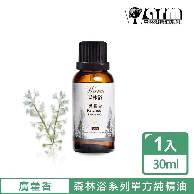 【Warm】森林浴單方精油30ml(廣藿香)