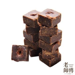 【老師傅台灣製】黑糖紅棗桂圓茶磚(550克1包)