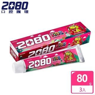 【韓國2080】強齒健齦兒童牙膏(草莓80gX3入)