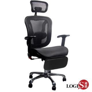 【LOGIS】索尼工學坐臥2用全網椅/辦公椅/電腦椅
