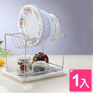 【皇家拿鐵】不鏽鋼中型雙層碗盤架(1入)