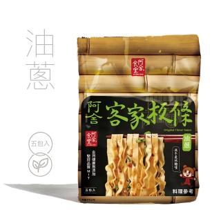 【阿舍食堂】客家板條「油蔥」-葷食(5包入475g)