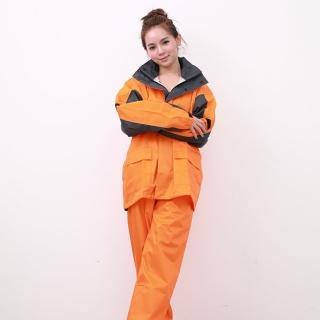【OutPerform】勁馳率性款二件式風雨衣(橘/鐵灰)