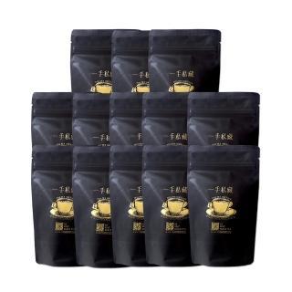 【一手茶館】英式格雷伯爵紅茶─三角立體茶包(10入/13袋)