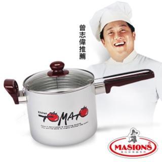 【美心 Masions】珍珠鍋系列-多功能料理鍋 18CM(珍珠銀)