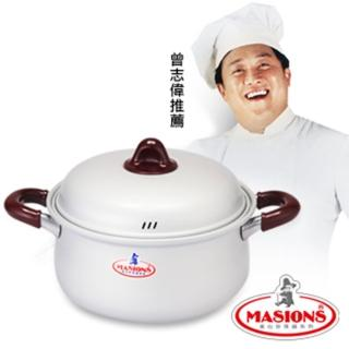 【美心 Masions】珍珠鍋系列-荷蘭大肚鍋 22CM(珍珠銀)