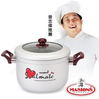【美心 Masions】珍珠鍋系列-五用豪華蒸煮湯鍋 24CM(珍珠銀)