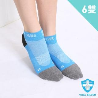 【Vital Silver 銀盾】VIOTEX維克纖自行車短襪6雙入(藍色)