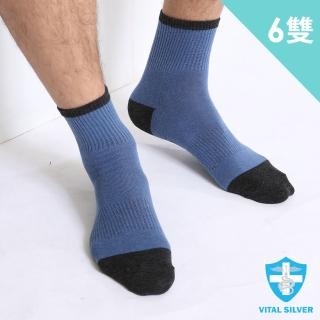 【Vital Silver 銀盾】VIOTEX維克纖個性配色襪6雙入(灰藍)