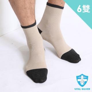 【Vital Silver 銀盾】VIOTEX維克纖個性配色襪6雙入(卡其色)