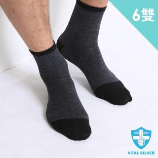 【Vital Silver 銀盾】VIOTEX維克纖個性配色襪6雙入(深灰)