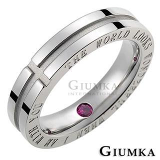 【GIUMKA】情侶對戒  有你真好 珠寶白鋼情人戒指 單個價格 MR00521-1F(紅剛玉)