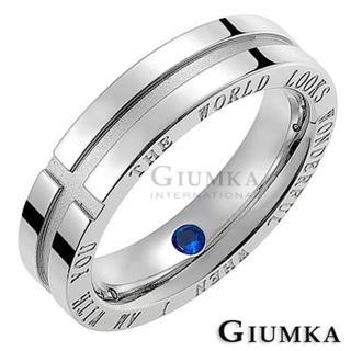 【GIUMKA】情侶對戒  有你真好 珠寶白鋼情人戒指 單個價格 MR00521-1M(藍剛玉)
