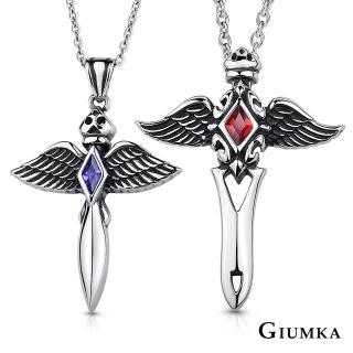 【GIUMKA】情侶項鍊 聖劍 情人對鍊 珠寶白鋼 MN03048(銀色)