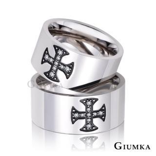 【GIUMKA】情侶對戒   十字風潮 珠寶白鋼鋯石情人戒指 銀色 單個價格 MR00606(銀色)