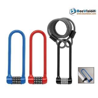 【Bosvision】WL864/自行車5字輪U型密碼鎖(黑色/不含鋼索)