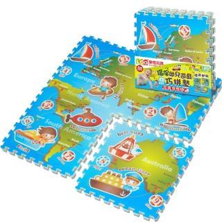 【LOG 樂格】環保幼兒遊戲巧拼墊2cm - 環遊世界2入組(共8片)