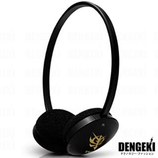 【DENGEKI 電擊】鋼彈UC吉翁殘黨頭掛式耳機(SKM-G5Z)