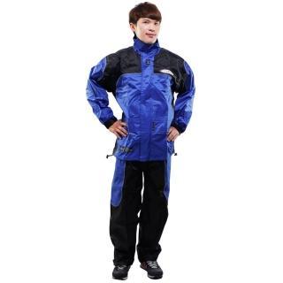 天龍牌 新重裝上陣F1機車型風雨衣- 藍色+通用鞋套