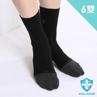 【Vital Silver 銀盾】VIOTEX維克纖無痕寬口運動襪6雙入(黑色)