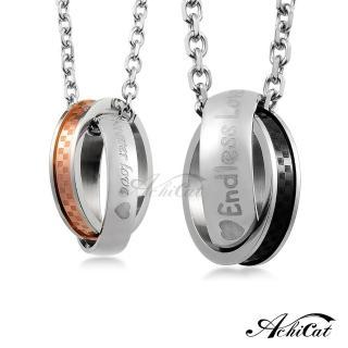 【STEVEN YANG】情侶對鍊 西德鋼項鍊 「格紋風潮」C1336(黑玫)