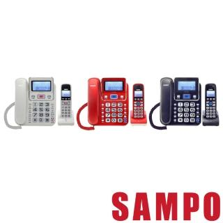 【SAMPO聲寶】2.4GHz高頻數位無線電話(CT-W1304DL)