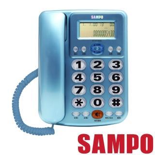 【聲寶SAMPO】來電顯示有線電話(HT-W1306L)