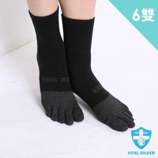 【Vital Silver 銀盾】VIOTEX維克纖女立體五趾襪6雙入(深灰)