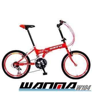 【Wanma】20吋24速城市穿梭折疊車-W104(6色可選 DIY 組裝)