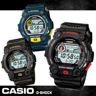 【CASIO 卡西歐 G-SHOCK 系列】炫彩街頭潮流潮汐休閒腕錶(G-7900)