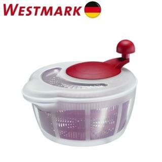 【德國WESTMARK】Fortuna 蔬菜脫水器