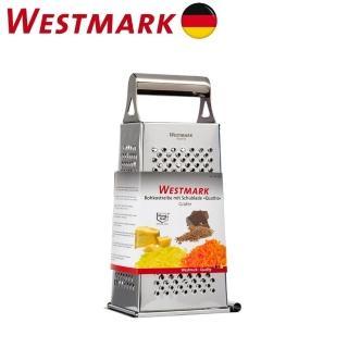 【德國WESTMARK】Quattro 不鏽鋼四面用蔬果起士刨絲器(底部附可拉式收集板)