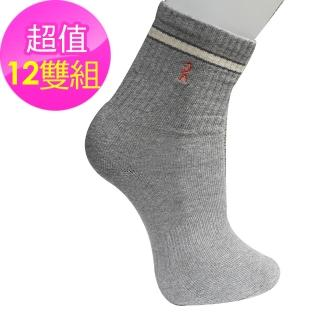 【Roberta di Camerino 諾貝達】氣墊式運動毛巾運動襪-12(義大利名設計師品牌)