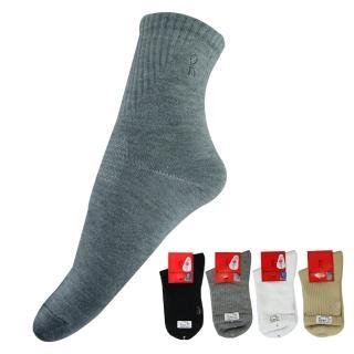【Roberta di Camerino 諾貝達】精梳棉刺繡休閒襪-16雙(義大利設計師品牌)