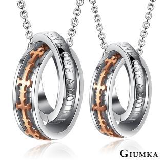 【GIUMKA】情侶項鍊  甜蜜之戀 情人對鍊 德國精鋼   MN03108(黑/玫金)