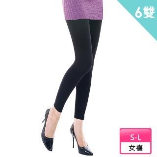 【華貴】裹起毛超柔保暖九分褲襪-6雙(MIT)