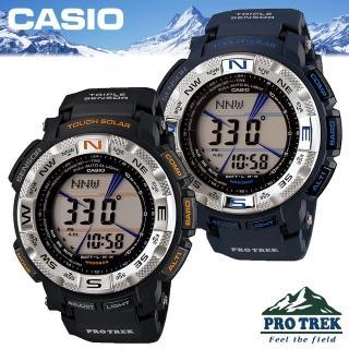 【CASIO 卡西歐 登山錶 系列】專業登山錶(PRG-260)