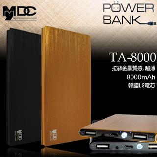�iMyDC�jPower TA-8000mAh ��ʹq��
