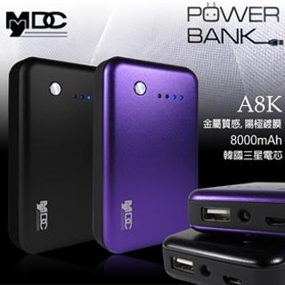 �iMyDC�jPower A8000mAh ��ʹq��