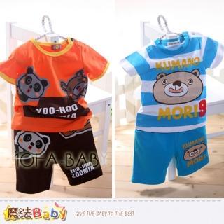 【魔法Baby】小童短袖套裝-童裝(k33366)