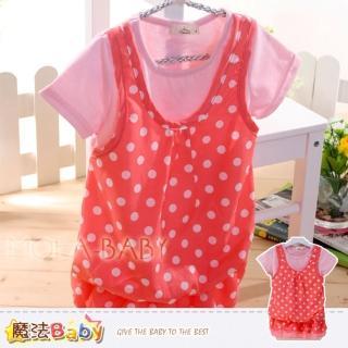 【魔法Baby】連身裙-女童假兩件俏麗連身裙(k33403)