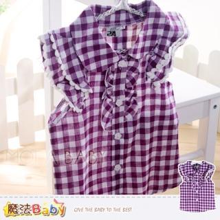 【魔法Baby】女童無袖格子襯衫(k33335)