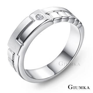 【GIUMKA】情侶對戒  幾何戀曲 精鍍正白K鋯石情人戒指  單個價格 MR03059-1M(銀色寬版)