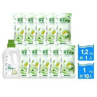 【台塑生醫-草本敏護】抗菌防霉洗衣精型錄組(1瓶+10包)